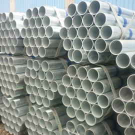热镀锌管――云南DN100热镀锌钢管――Q235B多少钱一支
