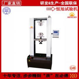 橡胶拉力试验机、橡胶电子万能试验机、橡胶拉伸测试仪