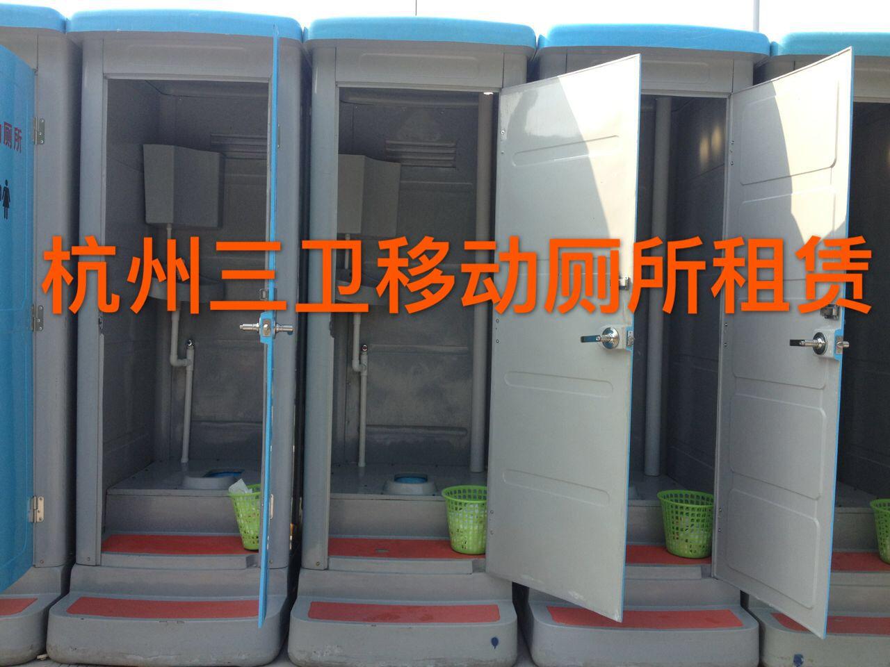 杭州移动厕所出租.移动洗手间租赁展会庆典厕所出租