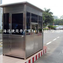 上海收费亭厂家定制、专业定制收费亭、不锈钢收费亭