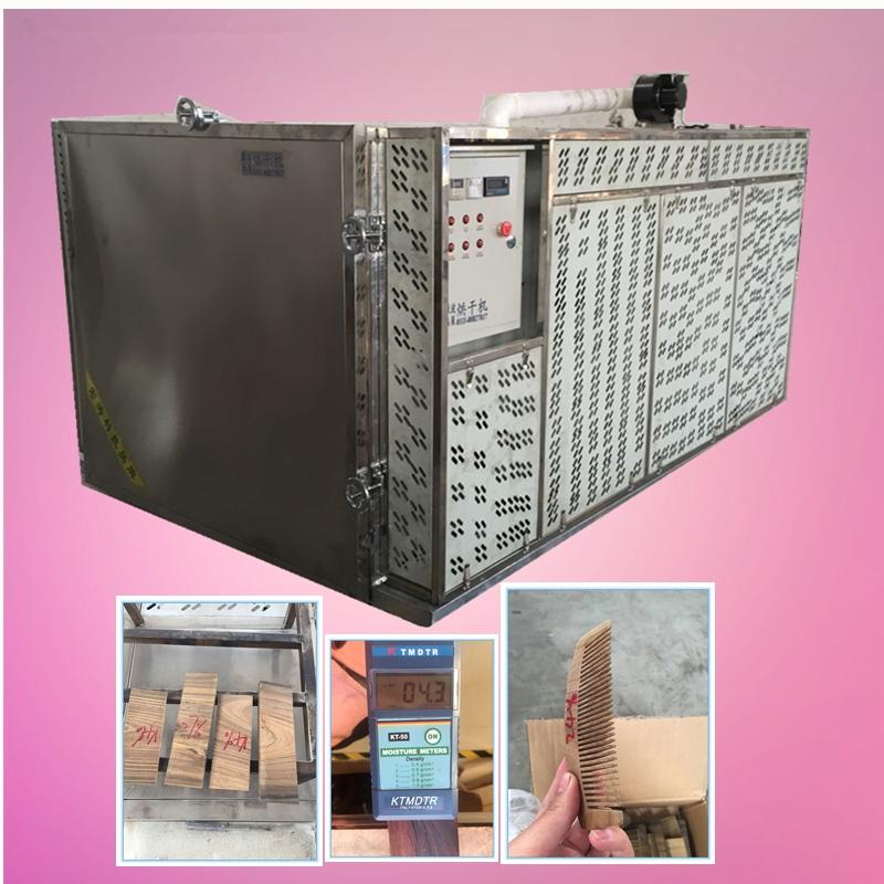 木材烘干机高效率低成本物料烘干品质高微波均匀售后有保障