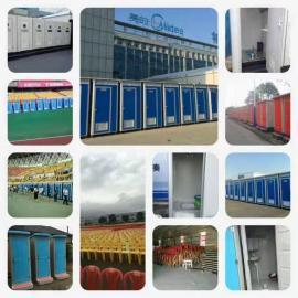 杭州移动公厕出租,萧山区工地公厕租赁,临时活动厕所出租