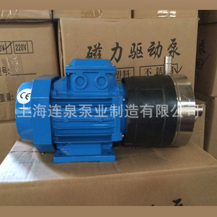 上海连泉专业生产 CQB高温磁力泵 CQB65-40-250 不锈钢磁力泵