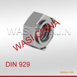 DIN929六角焊接螺母