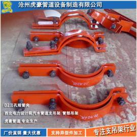 D2三孔短管夹_电厂用D2三孔短管夹_碳钢D2三孔短管夹