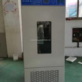 SHP生化培�B箱SHP-150