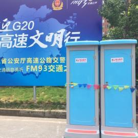 杭州移动洗手间出租 滨江工地卫生间租赁 临时厕所出租销售