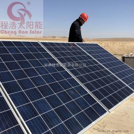 甘肃家庭1000w太阳能发电 兰州新区1kw太阳能