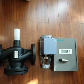 西门子电动减压阀 西门子压力调节阀 西门子电动调节阀