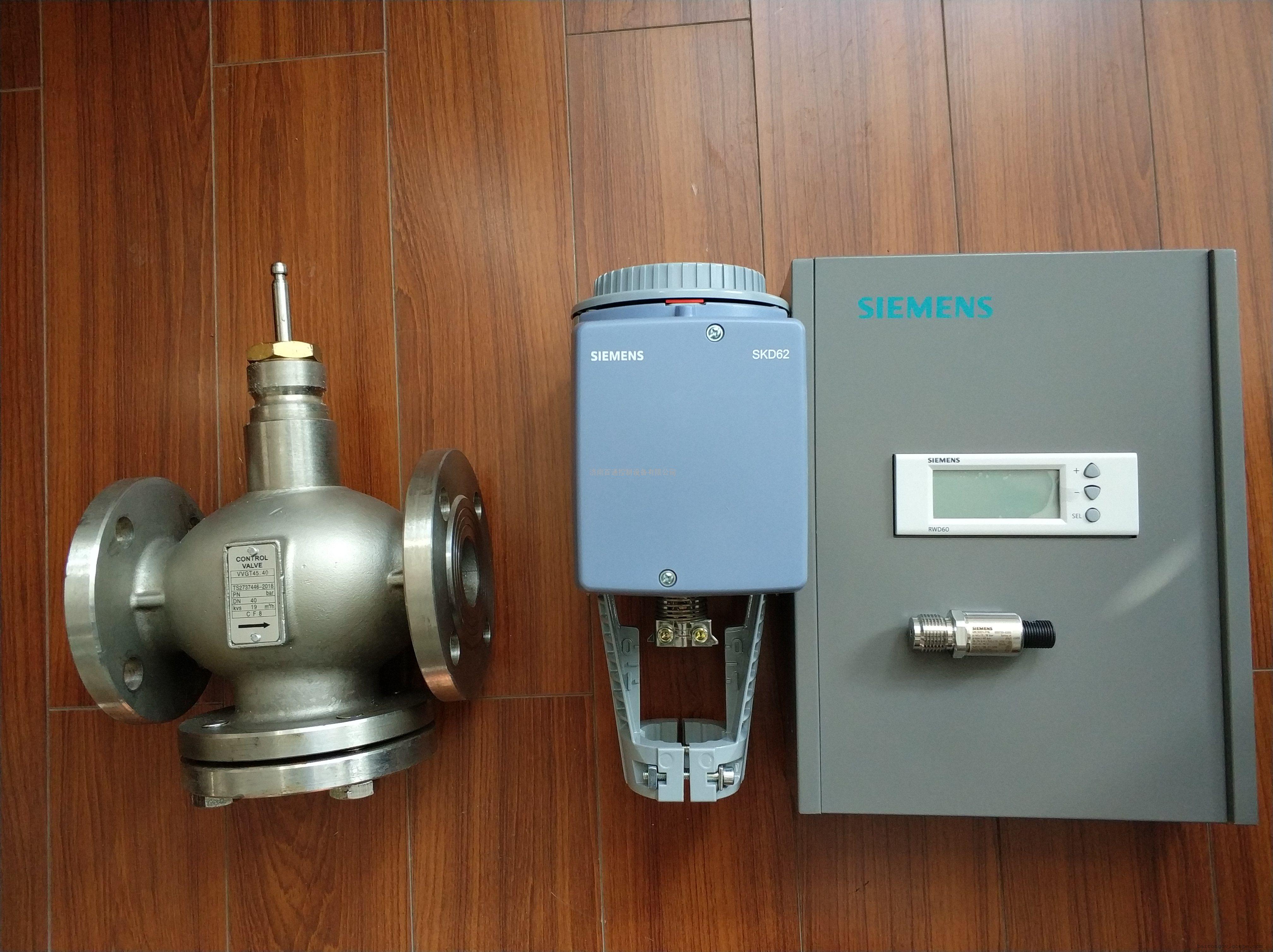 西门子电动减压阀 dn40国产不锈钢阀体 西门子原装执行器skd62图片