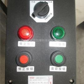FZA-A3防水防尘防腐按钮盒-三防主令控制器急停按钮操作盒