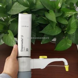 4630351瓶口分液器Dispensette ; S Organic�底挚烧{型