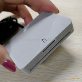联通移动代理网点4G卡发卡器IC卡读写器MCR3512