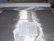 丝网 GFW过滤网 06Cr18Ni11Ti不锈钢丝网 金属是编织方孔筛网