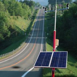 东莞绿光TWS-4型公路交通气象自动观测系统智能全自动气象站