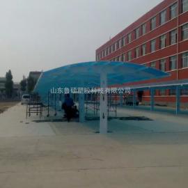 滨州工程pc阳光板车棚,滨城区阳光板厂家