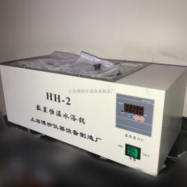 江浙沪水煮测试仪,水浴设备,水浴锅厂家