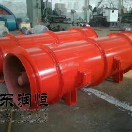 SDS系列隧道射流风机 隧道风机 工程隧道风机 山东润恒