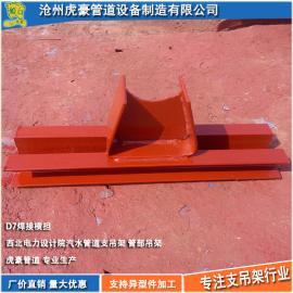 焊接�M��D7_虎豪牌焊接�M��_��S用支吊架D7焊接�M��
