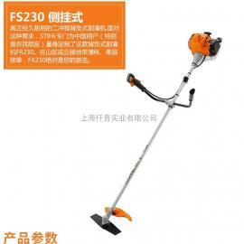 德国斯蒂尔割草机 STIHL FS230侧挂式汽油割草机 打草机 割灌机 �
