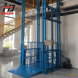 宏基达SJD导轨式升降货梯 货梯升降机 载货电梯 液压货梯