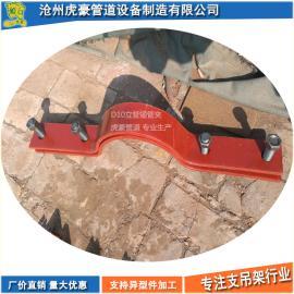 【立管短管夹D10立管短管夹】图片 报价 品牌 生产厂家