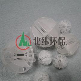 塑料多面空心球