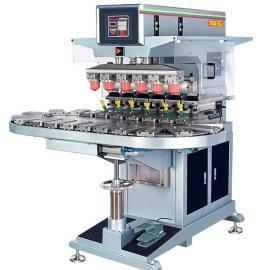 直销供应优质铝合金架构精密移印机 GN-133AB六色自动移印机