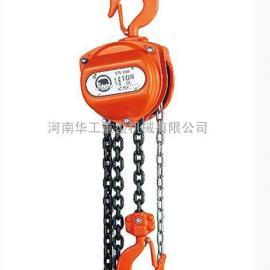 五一环链手拉葫芦 10t5m手板葫芦手拉葫芦 配单轨小车用手拉葫芦