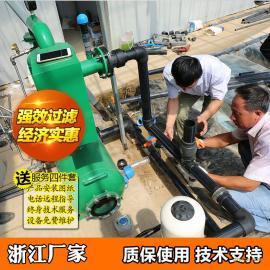 浙江灌溉施肥机厂家临安雷笋种植水肥一体化设备经济实惠带过滤