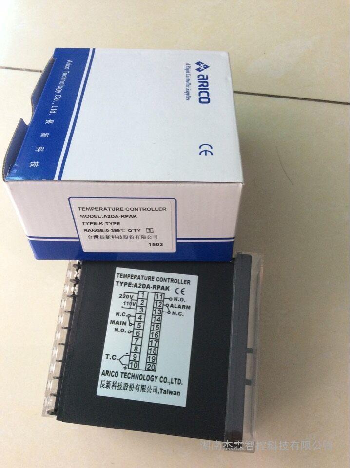 SV4025特价 台湾ARICO长新电热调整器