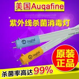 【销量领先】美国原装Aquafine TOC臭氧杀菌灯18063蓝色灯头
