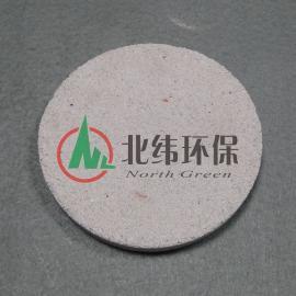微孔陶瓷过滤板 陶瓷过滤 陶瓷过滤砖