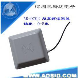 深圳奥斯达RFID工地施工人员管理方案