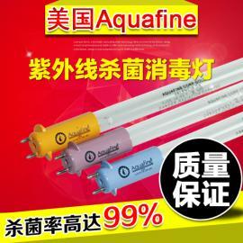 【总代理】原装美国Aquafine TOC紫外线杀菌灯去除氯18063