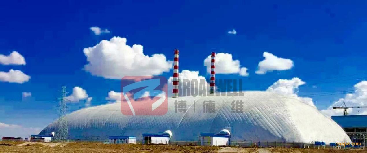 煤场全封闭式气膜改造 山西气膜煤场 大河南气膜煤场-博德维气膜