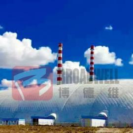 煤场全封闭式气膜改造|山西气膜煤场|大河南气膜煤场-博德维气膜