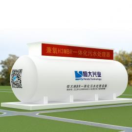 兼氧H3MBR一体化养猪废水处理设备不锈钢玻璃钢