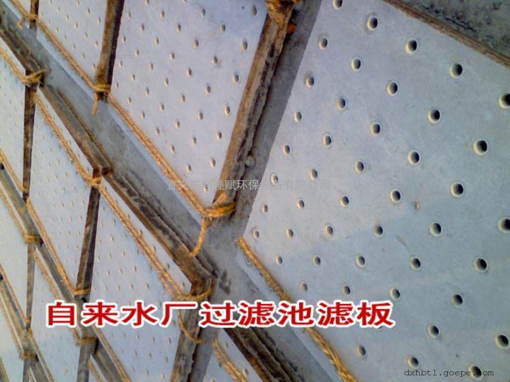 2混凝土过滤板