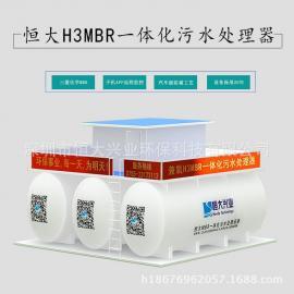 三菱MBR一体化污水处理器 水处理净化设备 HDMBR-100H