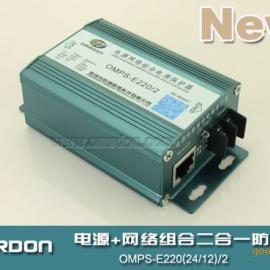网络摄像机二合一防雷器,网络二合一防雷器,网络二合一避雷器
