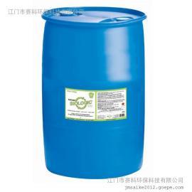 白乐洁有机污水处理除臭药剂COD去除剂提升微生物活性剂