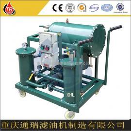 ZJD-F聚集分离式轻质油滤油机