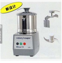 国外ROBOT-COUPE罗伯特Blixer 3乳化拌和机