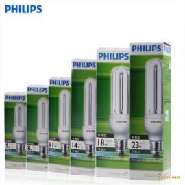 飞利浦电子节能灯泡3U 23W标准节能灯E27大螺口黄光/白光