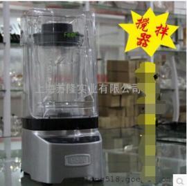 进口feel多功能搅拌器、JBQ搅拌机冰沙碎冰机料理机