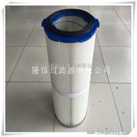 快拆式除尘滤芯325*215*900覆膜除尘滤芯防油防水滤筒