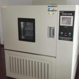 无锡快速温变试验箱批发/杭州快速温变试验箱无锡爱思普瑞厂家