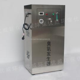 潍坊市臭氧发生器多功能杀菌消毒臭氧发生器