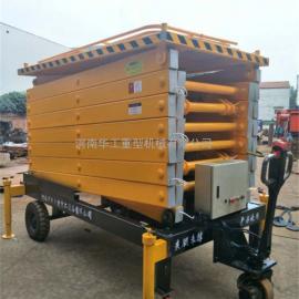 电动液压升降平台 6m*2000kg*160方管货梯高空作业车 固定式